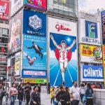 Reklama zewnętrzna – wady i zalety